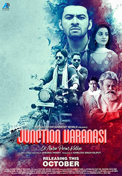 Junction Varanasi 2019 HDRip 300MB 480p Full Hindi Movie Download