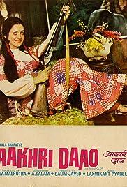 Aakhri Daao Poster