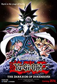 Primary photo for Yu-Gi-Oh!: The Dark Side of Dimensions