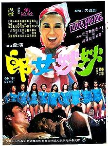 Downloadable movie trailers hd Miao miao nu lang Hong Kong [mpg]