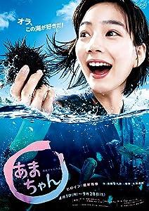 Descargas de películas MP4 para iphone Amachan - Episodio #1.87 [720pixels] (2013), Kankurô Kudô