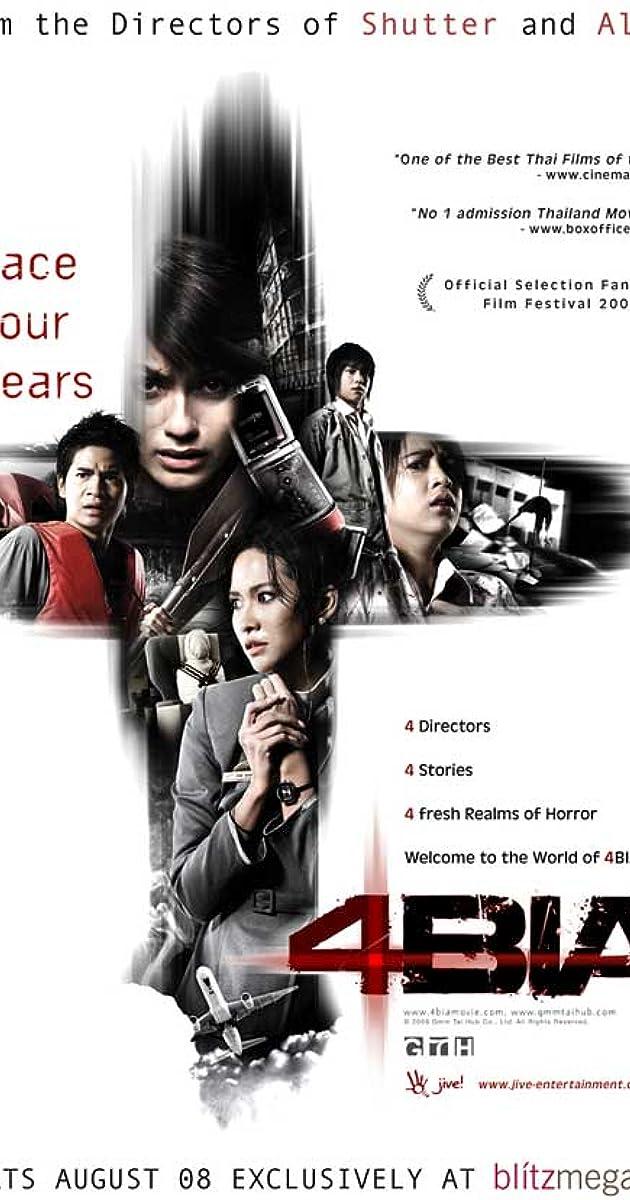4bia (2008): สี่แพร่ง