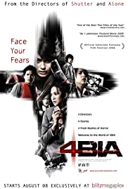 See prang(2008) Poster - Movie Forum, Cast, Reviews