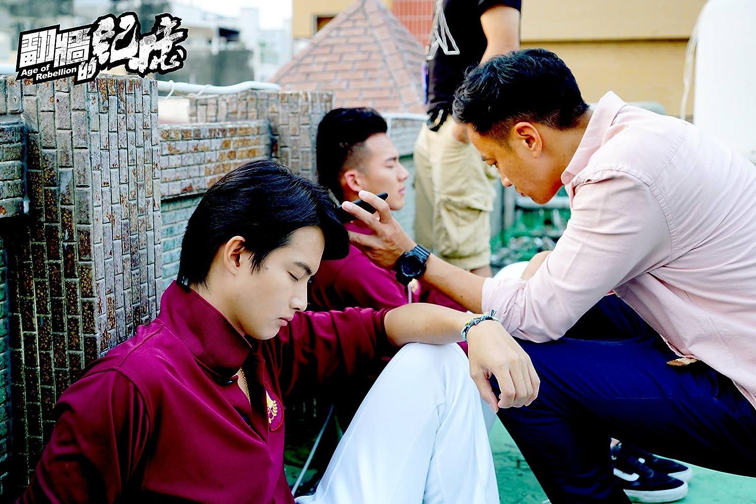 Ting Ting Hu Nude Photos 6