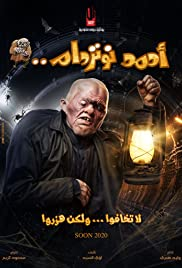 Ahmed Noterdame Poster