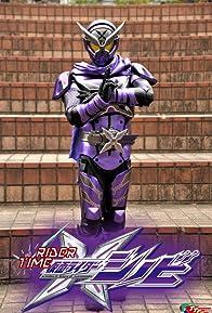 Primary photo for Rider Time: Kamen Rider Shinobi