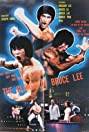 The Clones of Bruce Lee