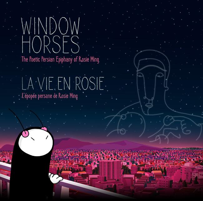 Window Horses: The Poetic Persian Epiphany of Rosie Ming (2016)
