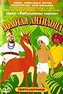 The Golden Antelope (1954) Poster