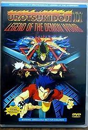 Urotsukidôji II: Legend of the Demon Womb(1990) Poster - Movie Forum, Cast, Reviews
