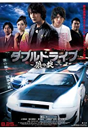 Double Drive: Ookami no Okite
