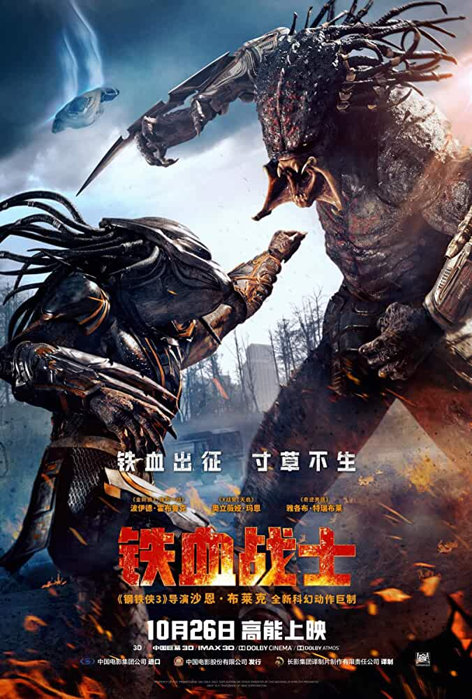 The Predator (2018) Dual Audio Hindi 720p