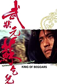 King of Beggars Poster