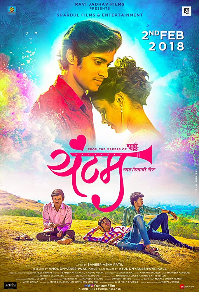Yuntum: Sanely Insane 2018 Movie WebRip Marathi 300mb 480p 1GB 720p 2GB 1080p