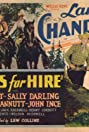 Guns for Hire (1932) Poster