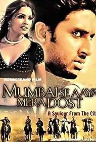 Mumbai Se Aaya Mera Dost (2003) Poster - Movie Forum, Cast, Reviews