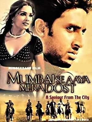 Chunky Pandey Mumbai Se Aaya Mera Dost Movie