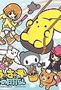 Wooser no Sono Higurashi (2012) Poster