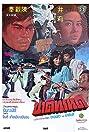 Magnum Thunderbolt (1985) Poster