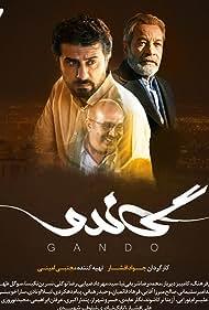Dariush Farhang, Payam Dehkordi, and Vahid Rahbani in Gando (2019)