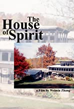 The House of Spirit