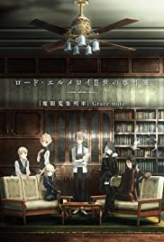 Lord El-Melloi II's Case Files: Rail Zeppelin Grace Note Poster