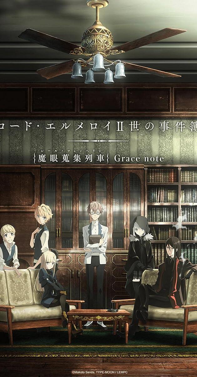 descarga gratis la Temporada 1 de Lord El-Melloi II Sei no Jikenbo: Rail Zeppelin Grace Note o transmite Capitulo episodios completos en HD 720p 1080p con torrent