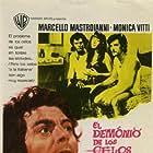 Dramma della gelosia (tutti i particolari in cronaca) (1970)