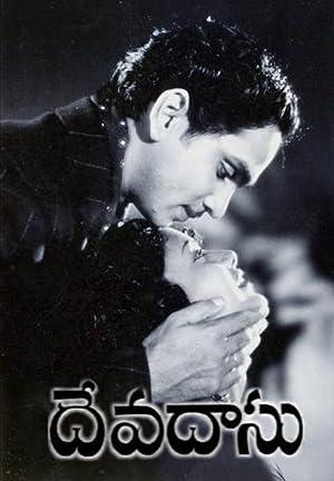 Samudrala Raghavacharya Devadasu Movie