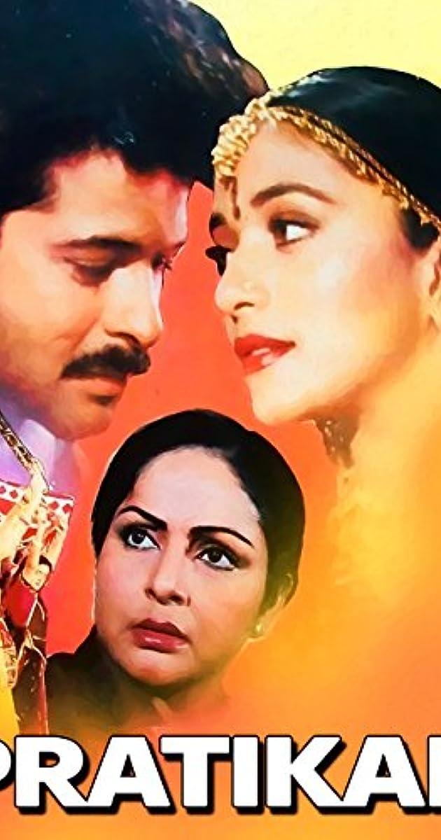 Pratikar (1991) - IMDb