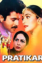 Download Pratikar (1991) Movie