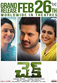 Check (Telugu)