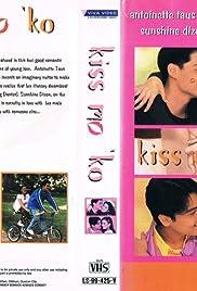 Kiss mo 'ko Poster
