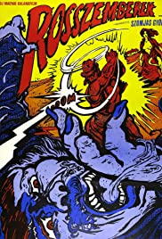 ##SITE## DOWNLOAD Rosszemberek (1979) ONLINE PUTLOCKER FREE