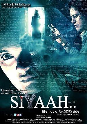 Siyaah.. movie, song and  lyrics