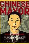 The Chinese Mayor (2015)