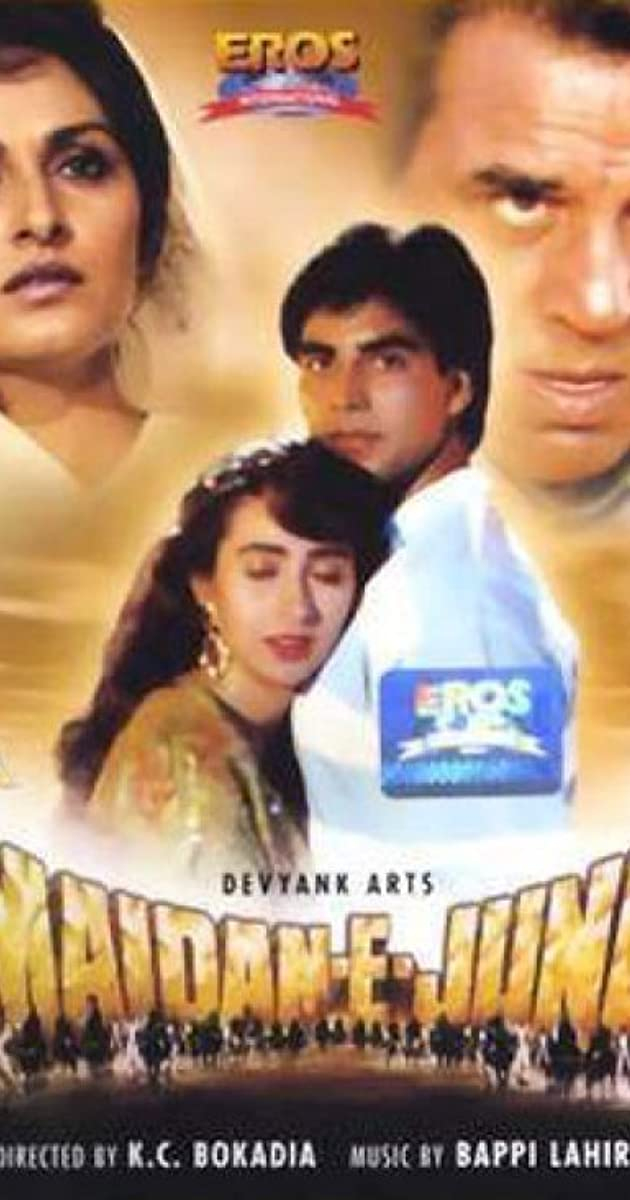 Wedding Anniversary movie 3gp download dubbed in hindi