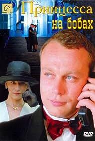 Printsessa na bobakh (1998)
