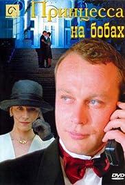 Download Printsessa na bobakh (1998) Movie