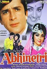 Abhinetri Poster