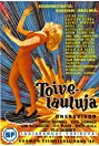 Toivelauluja (1961) Poster