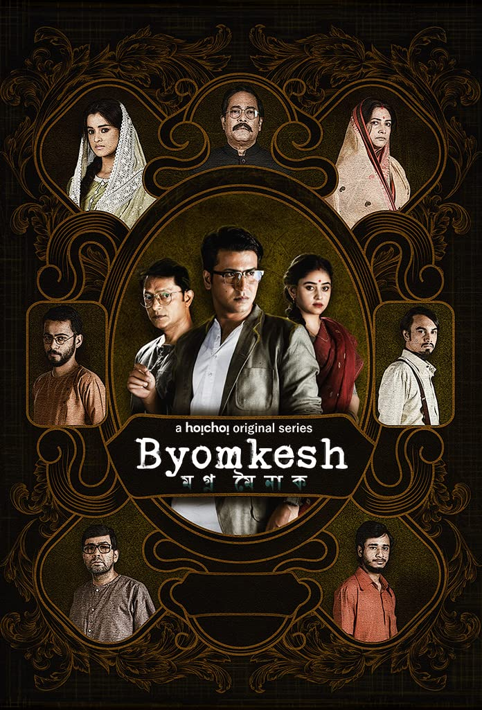 Byomkesh 2021 S06 Bengali Complete Hoichoi Original Web Series 720p HDRip 800MB Download