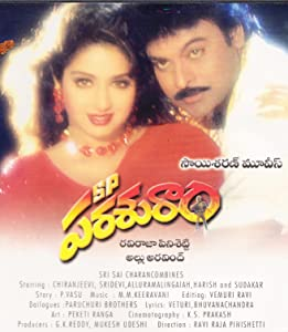 New movie for free watch S.P. Parshuram India [mkv]