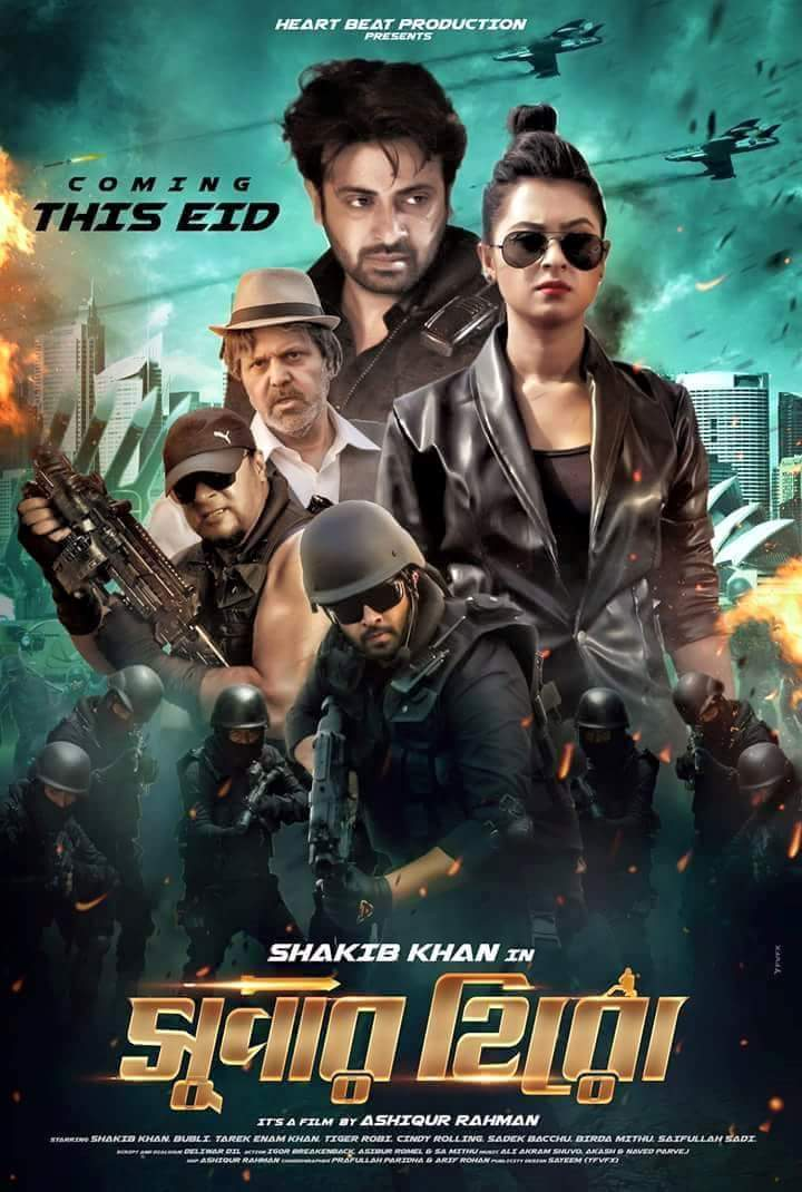 Super Hero (2020) Bangla 720p HEVC HDRip x265 AAC 700MB Download