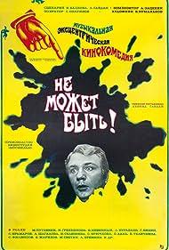 Ne mozhet byt! (1975)
