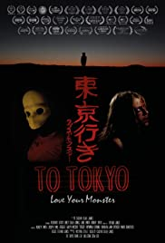 To Tokyo Poster