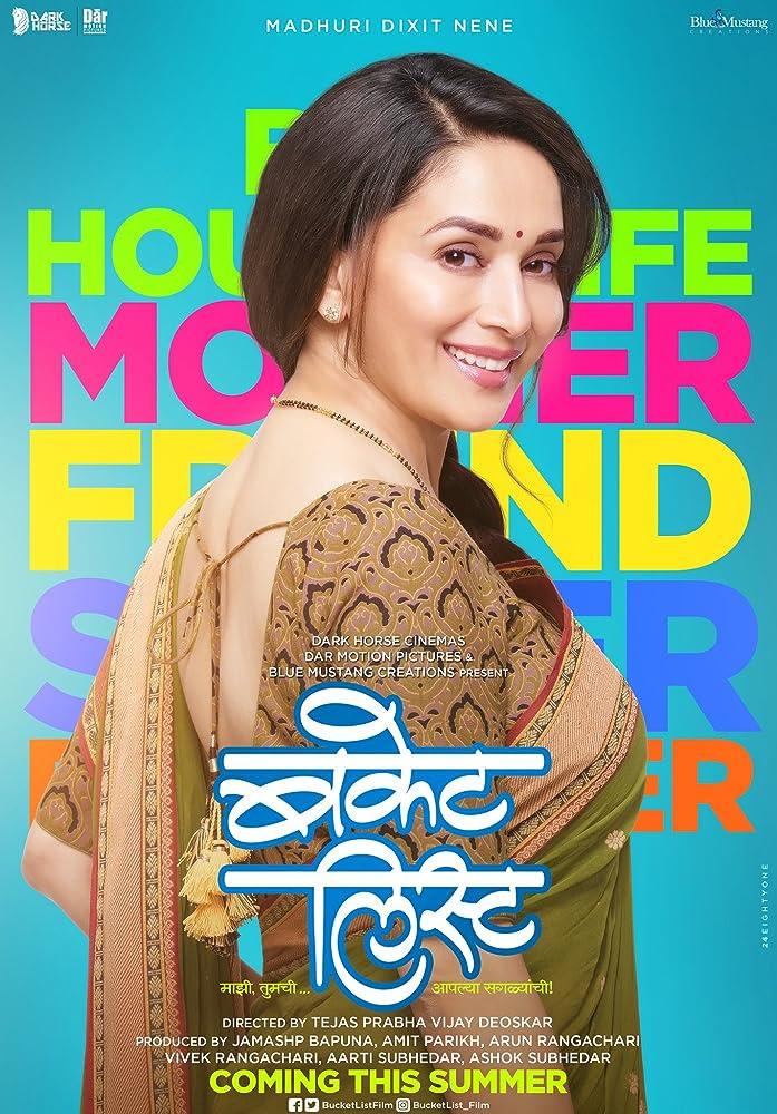 Bucket List (2018) Full Movie [Marathi-DD5.1] 720p HDRip ESubs Download