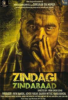 Zindagi Zindabaad (2019)