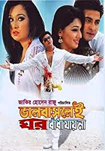 Hollywood movie site download Bhalobaslei Ghor Bandha Jay Na by Joydip Mukherjee [720x576]