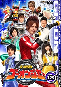 Engine Squadron Go-onger movie download hd